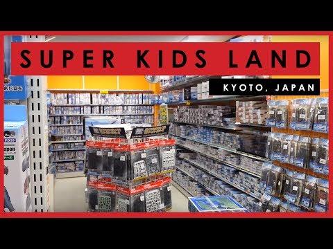 The scale model range at Super Kids Land in Kyoto, Japan