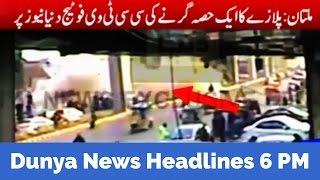 Dunya News Headlines 6 PM - 11 January 2017
