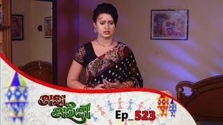 Tara Tarini | Full Ep 523 | 11th July 2019 | Odia Serial – TarangTv