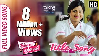 Sister Sridevi Title Song | Official Full Video Song | Babushan, Sivani - TCP