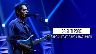 BRISHTI PORE - TAPOSH FEAT. BAPPA MAZUMDER : OMZ WIND OF CHANGE [ S:01 ]
