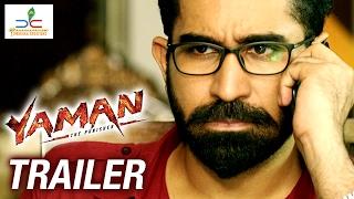 Yaman Movie Trailer | Vijay Antony | Miya George | Jeeva Shankar | #YamanTrailer