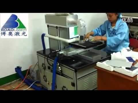Solar Cells Laser Cutting Video