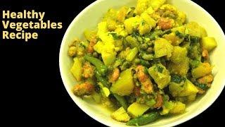 চিংড়ি মাছ দিয়ে শীতের সবজি রান্না | Healthy vegetables recipe with shrimp