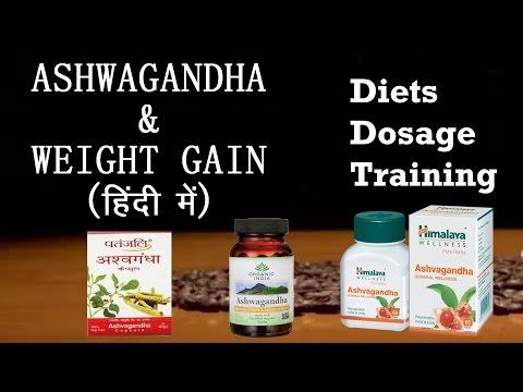 Gain Weight with Ashwagandha   Weight Gain Strategy   Hindi