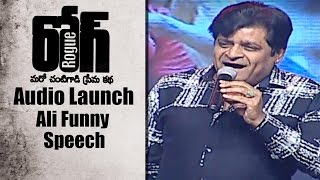 Ali Funny Speech at Rogue Audio Launch