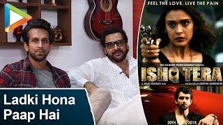 Ishq Tera | Hrishitaa Bhatt, Mohit Madaan | Releasing On 27th April