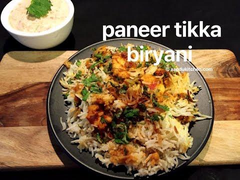 perfect paneer tikka biryani recipe | paneer tikka biryani restaurant style | paneer biryani recipe