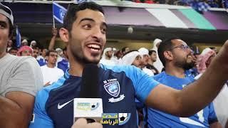 النجم الساحلي بطل العرب   وجمهور الهلال غاضب !