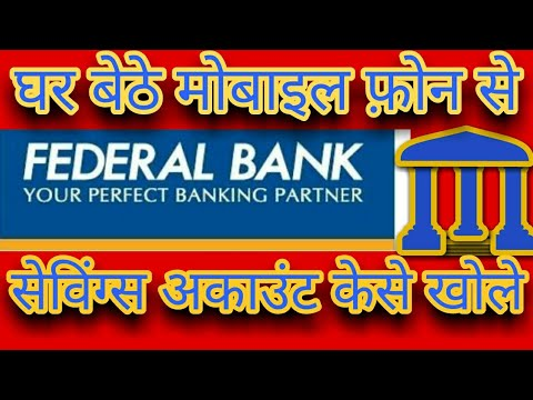 How to Open Online Saving Account in Federal Bank