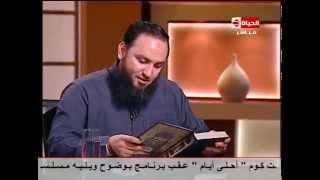 #x202b;بوضوح - الشيخ عمرو الليثى .. ما هو كتاب شمس المعارف المحرم القراءه فيه#x202c;lrm;