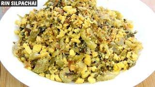 วิธีทำ ผักกาดดองผัดไข่ คู่ครัวเรือน | Scrambled eggs & pickled mustard greens (Thai audio)