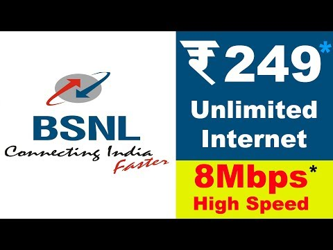 खुशखबरी | 8Mbps Speed BSNL Unlimited Internet Plan @ 249 Rupees
