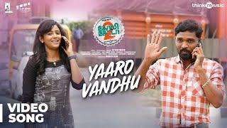 Golisoda 2 | Yaaro Vandhu Video Song | SD Vijay Milton | Bharath Seeni, Samuthirakani | Achu