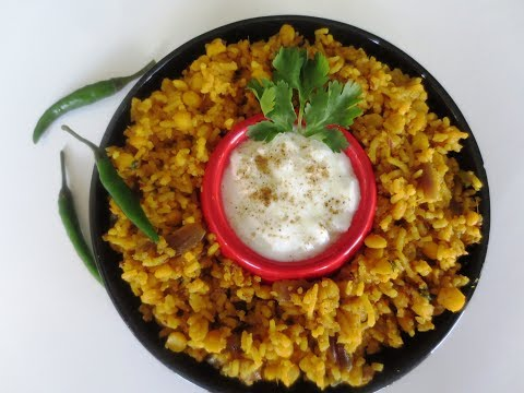 चटपटी मसालेदार चना दाल खिचड़ी खायेंगे तो उंगलियाँ चाटते रह जायेंगे, बिना कुकर के / Poonam's Kitchen