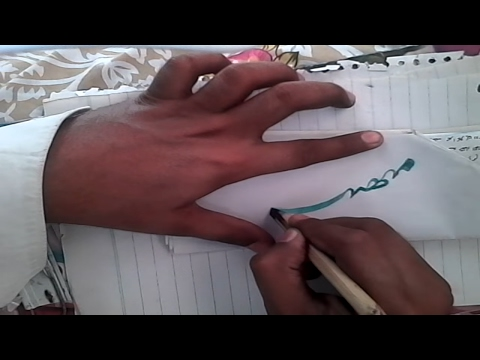 stylish handwriting stylish calligraphy writing stylish urdu writing khatati nastaliq learn urdu