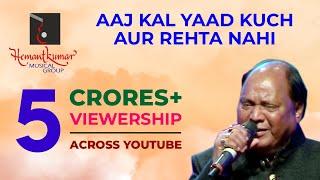 Hemantkumar Musical Group presents Aaj Kal Yaad Kuch by Mohd. Aziz
