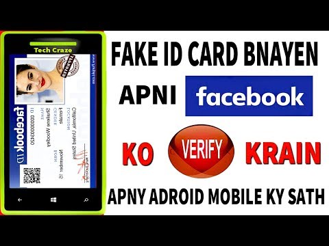 how to create fake id card for facebook verification in urdu  hindi