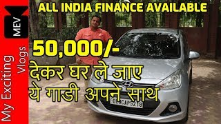 HYUNDAI GRAND i10 FOR SALE ( FULL CAR REVIEW, ENGINE REVIEW, CAR MILEAGE, PRICE, CNG ON PAPERS)