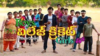 Village Cricket   Boys vs girls  Village comedy   Creative Thinks