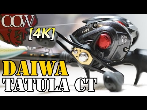 [ 4K ] Best Entry Bait Caster Reel 2016:  Daiwa Tatula CT Review - OUTOFWORK Outdoors