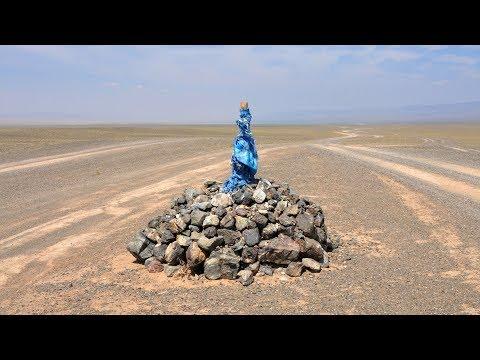 Mongolian roads in Gobi