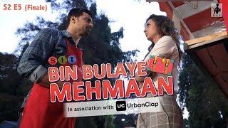 SIT   Bin Bulaye Mehmaan   Web Series   S2 E5