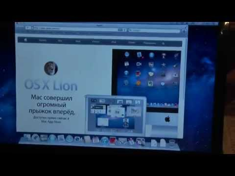 Mac OS X Lion on ASUS Eee PC 1201N  (10.7.3)