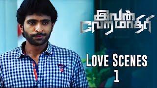 Ivan Vera Mathiri - Love Scenes Compilation 1   Vikram Prabhu   Surabhi   Vamsi Krishna