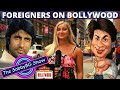 Download  WHAT FOREIGNERS THINK ABOUT BOLLYWOOD?? (very funny) MP3,3GP,MP4