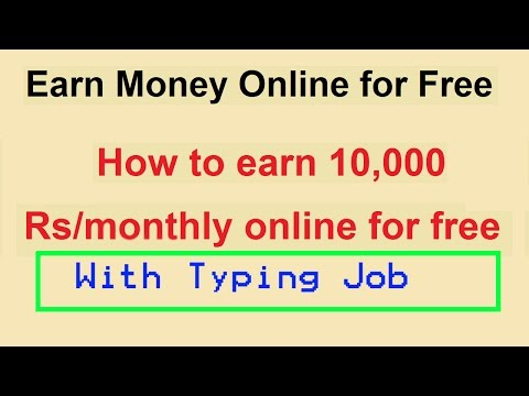 Earn 10000 Rupees in just 7 days 100% useful trick!!!!!
