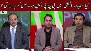 Will PPP win Senate Election 2018 ? Khabar K Pechy | Neo News