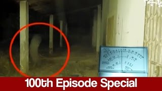 100th Episode Special - Woh Kya Hai 14 May 2017 - Express News