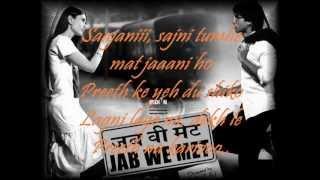 Jab We Met Aao Milo Chalo Lyrics