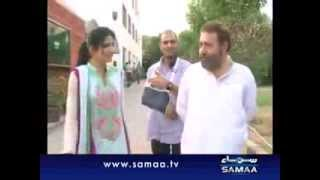 SANAM BALOCH WITH CH ASLAM SHAHEED LAST CONVERSATION MUST WATCH SAMAA TV