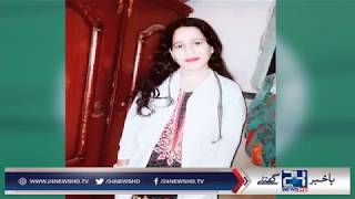 Fake lady doctor arrested from Karachi