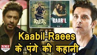 इसलिए Shahrukh Khan बार-बार ले रहे हैं Hrithik Roshan से पंगा