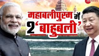 Modi-Xi 2nd informal summit: Watch Zee News' exclusive report from Mahabalipuram