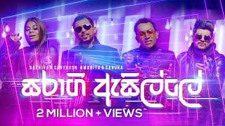 Saragi Asille (සරාගී ඇසිල්ලේ) - Bathiya & Santhush (BNS), UMARIA, SANUKA (Official Music Video)