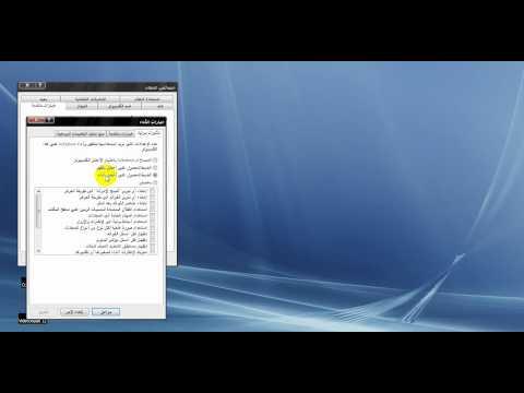 شرح قطع الاتصالات الخارجيه من الاتصال2011
