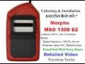 Morpho MSO 1300 E2 Intallation for Aadhaar eKYC, Sim, Banks, NDLM, etc Unboxing & Installation