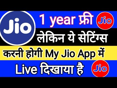 Free 1 Year: Jio Prime Membership Update Jio Free But You Need To Set This  || by technical boss