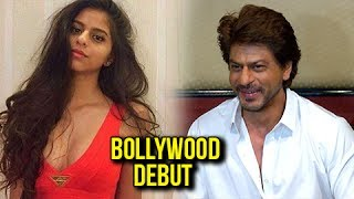 Shahrukh Khan Talks About Daughter Suhana Khan