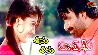 Seenu Seenu Video Song || Dubai Seenu Movie || Ravi Teja || Nayanatara || #DubaiSeenu