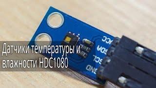 Arduino project bh1750 light meter illuminance sensor