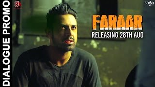 Shinda Apne Layi Nai Apneya Lai Jeyounda - Dialogue Promo - Faraar - Latest Punjabi Movie 2015