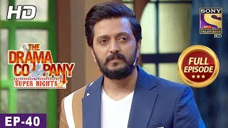 The Drama Company - Episode 40 - Full Episode - 10th December, 2017