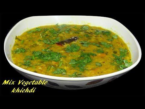 Healthy Mix Vegetable Daal Khichdi | Masala Khichdi | मिक्स वेजिटेबल दाल खिचड़ी