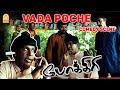 Super Hit Vadivelu Comedy From Pokkiri Ayngaran Hd Quality
