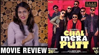 Chal Mera Putt Movie Review | Amrinder Gill, Simi Chahal | DAAh Films